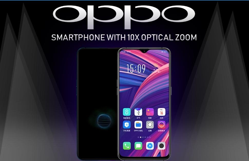OPPO bekräftar smartphone med 10X zoom och tre kameror