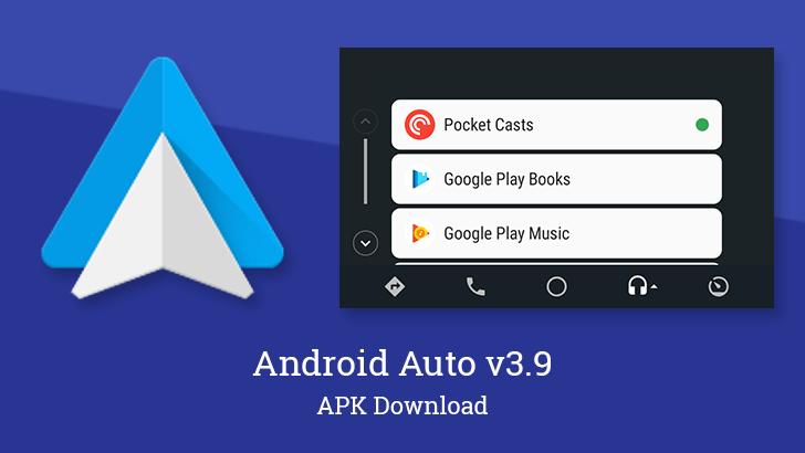 Android Auto förbättras i den senaste uppdateringen