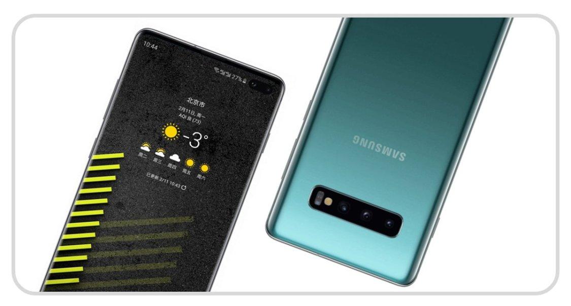 Ny bild dyker upp på Samsung Galaxy S10+ – den här gången i grönt