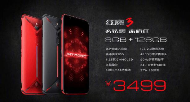 ZTE Nubia presenterar Nubia RED Magic 3 med 90Hz-display