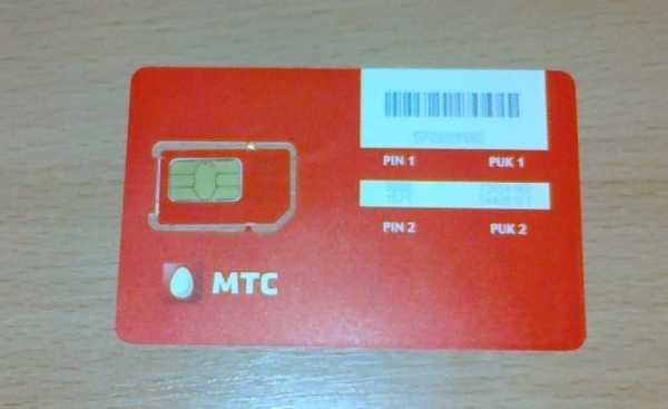 Как узнать пин код сим карты мтс - стандартный pin по ...