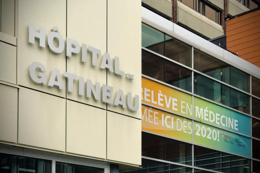 Pause des soins intensifs à l'hôpital de Gatineau