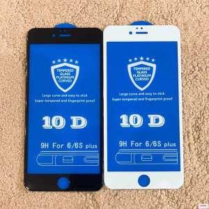 Защитное стекло 10D iPhone 6 Plus | iPhone 6s Plus