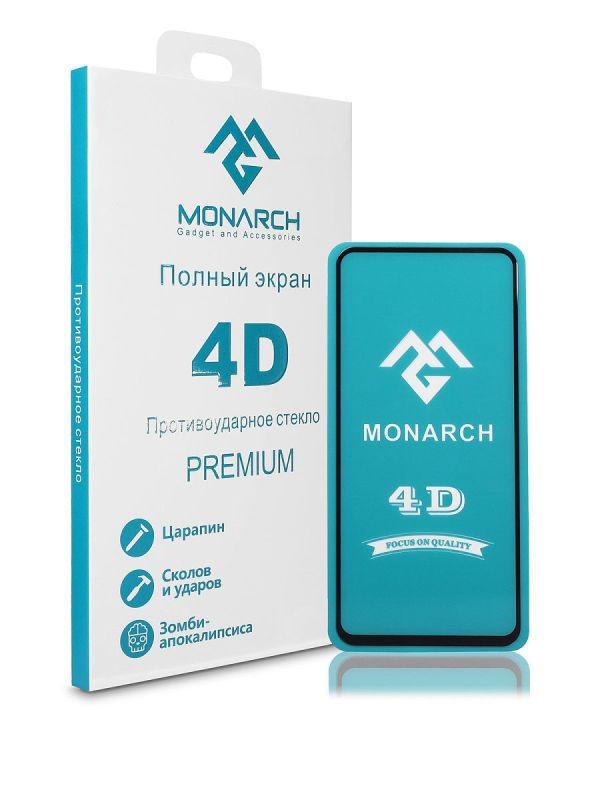 Защитное стекло Monarch 4D для Samsung Galaxy A51
