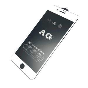 Матовое защитное стекло 5D Full Glue AG для iPhone 7 Plus | 8 Plus белое