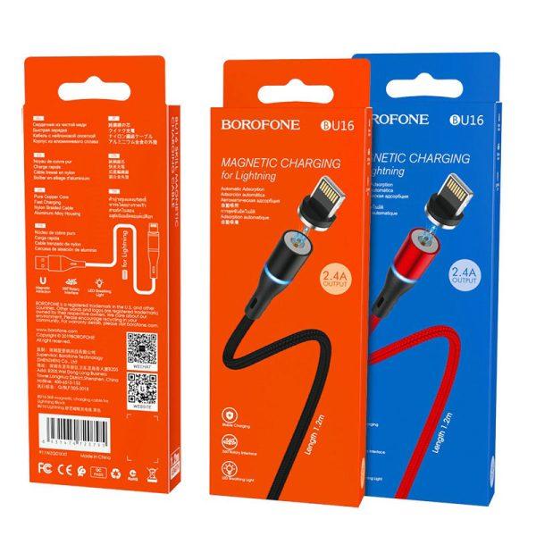 Кабель магнитный Borofone USB на Lightning BU16 Skill magnetic