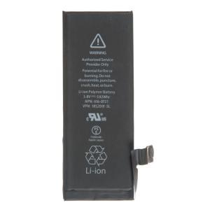 Аккумулятор для iPhone 5S / 5C High Copy