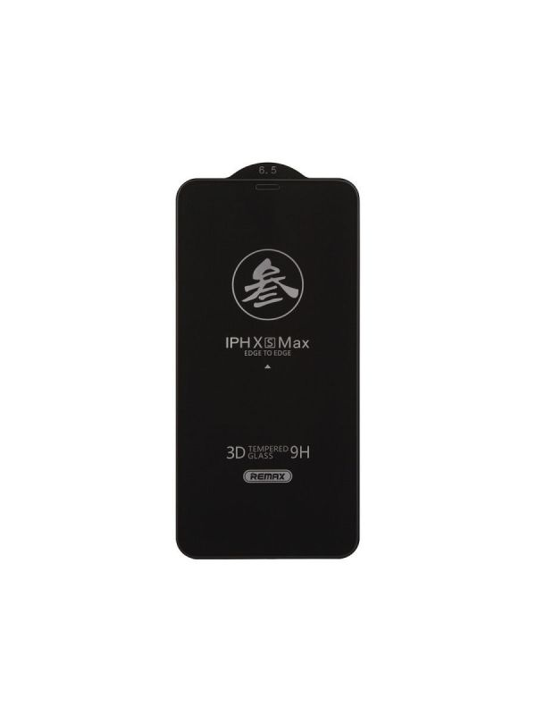 Стекло защитное REMAX GL-27 для iPhone Xs Max   11 Pro Max