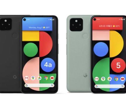 Googleより5G対応のスマホ「Pixel 5」と「Pixel 4a(5G)」が発売 カメラが大進化!