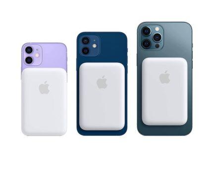 Apple純正の MagSafeバッテリーパックが少し値下げになった