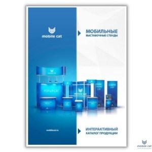 Интерактивный каталог продукции PDF