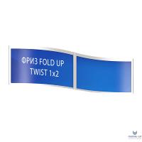 Фриз Fold-Up Cat Twist, 2×1 секции, 1464х300 мм