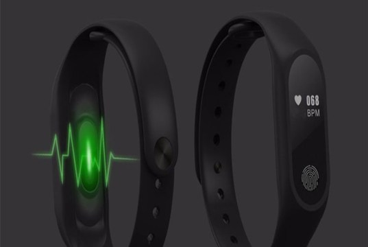 M2 Waterproof Fitness Smart Bracelet
