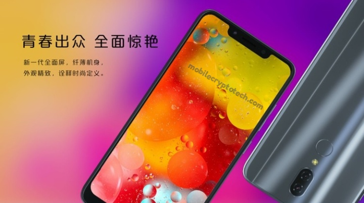 China Mobile W1