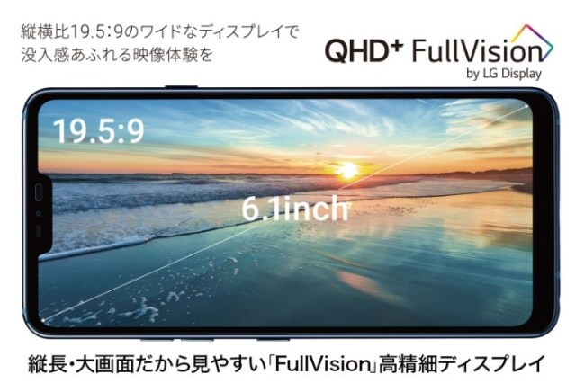 LG X5 Android One