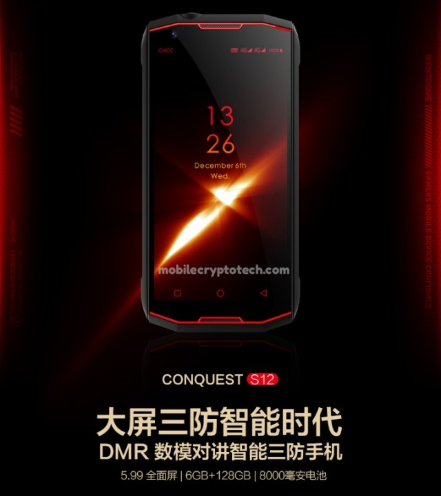Conquest S12
