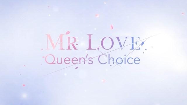 Mr Love: Queen's Choice MOD APK