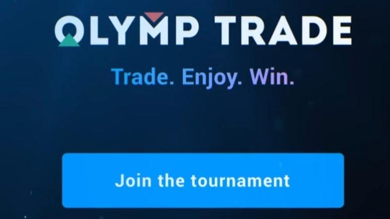 Olymp Trade mod
