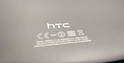 HTC Logo Nexus9