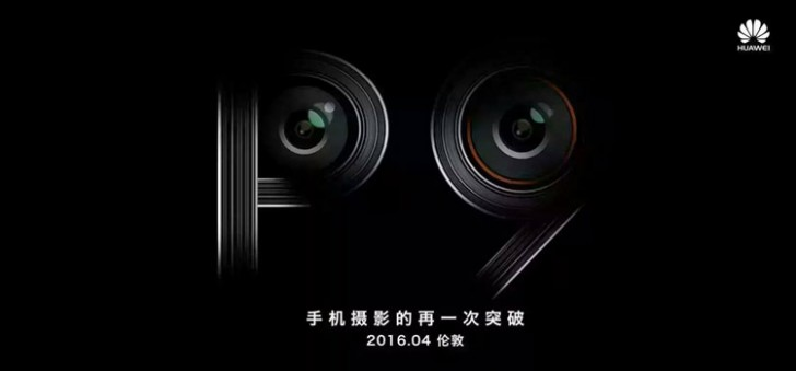 huawei p9 teaser dual-kamera