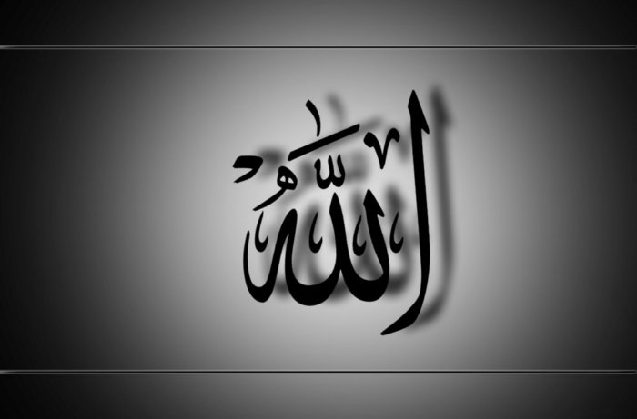 allah wallpapersallah pictures mobile - photo #11