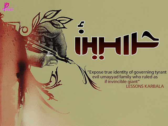 Islamic Quotes Wallpaper Hd