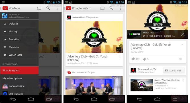 กูเกิลปล่อยอัปเดท YouTube ทั้ง Android และ iOS