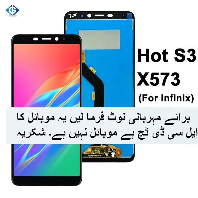 x573 lcd
