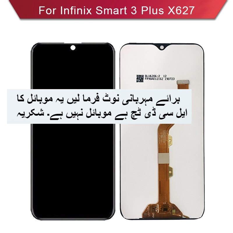 Infinix Smart 3 Plus X627 LCD Display Touch Screen buy in Pakistan