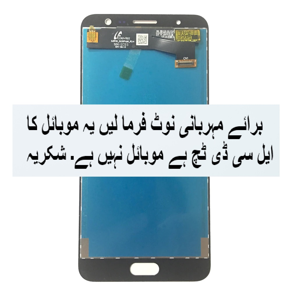 Samsung Galaxy j7 prime display Screen buy in Pakistan