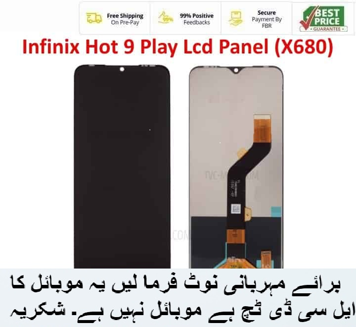 Infinix x680 hot 9 play panel buy in Pakistan