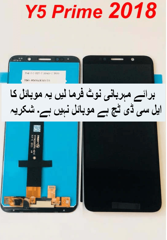 Y5 Prime 2018 LCD Display and Touch Screen buy in Pakistan