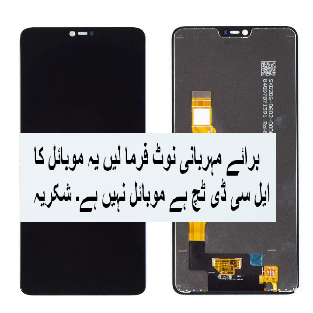 OPPO F7 LCD Display Touch Screen buy in Pakistan