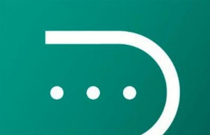 إصدار تطبيق Pingme السعودي