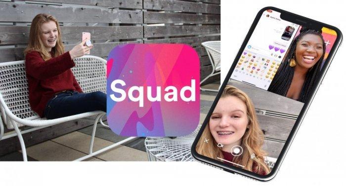 برنامج squad