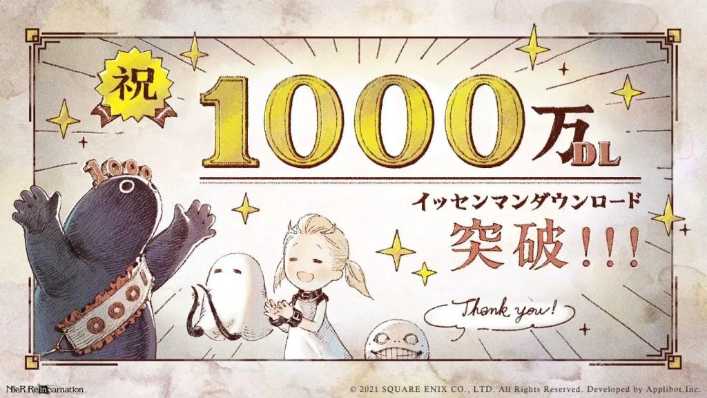 10 Million Downloads Celebration