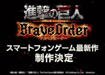 Attack On Titan Brave Order ss