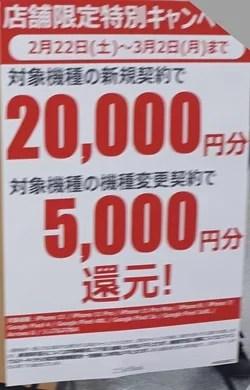 20200229_0006