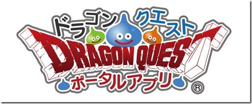 DQP_logo