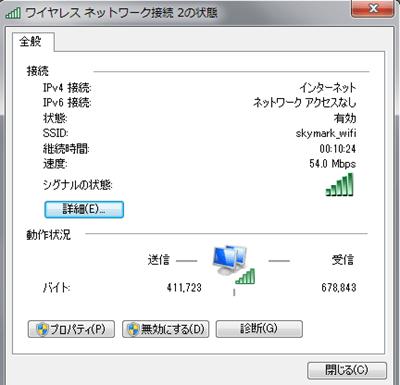 20140630_3
