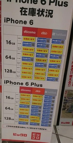 IMG_20141011_113846_compressed