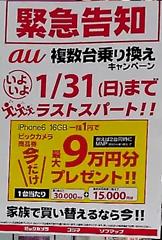 20160130_022