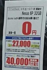 20160305_013