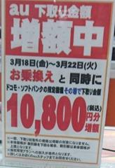 20160319_005
