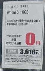 20160702_003