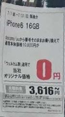 20160723_004