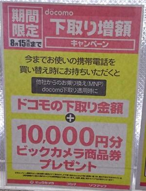 20160813_004