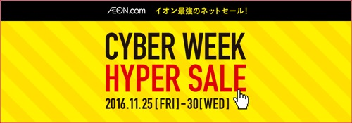 img-slider_cyberweek