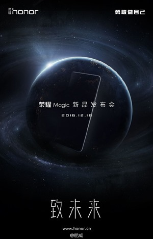 huawei-concept-phone