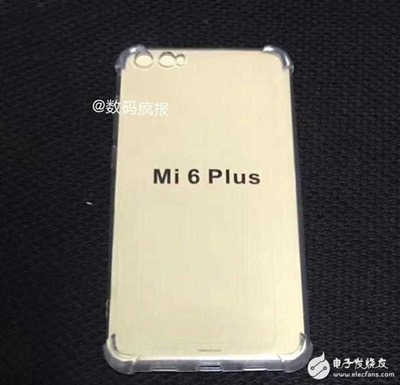 Xiaomi-Mi-6-Plus-case-leaked